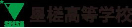 神奈川県横浜市の星槎高等学校(文部科学省指定校)学校説明会・体験入学参加お申し込みはこちら。